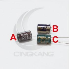 一般電容1000UF 6.3V (10顆入)