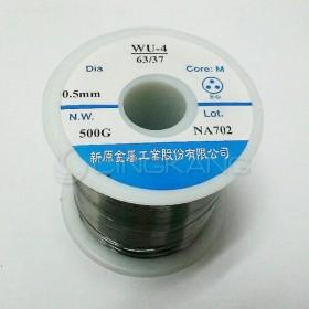 新原 錫絲 63% 0.5*500g