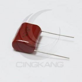 CBB電容4.7UF 250V 腳距25MM(5顆入)