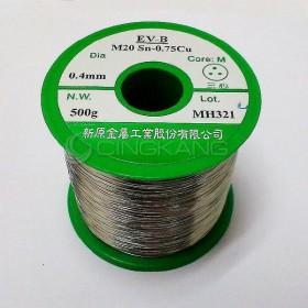新原 無鉛錫絲 0.4*500g