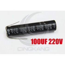 液晶電容 100UF 220V 10*50 (1顆入)