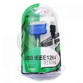 USB2.0 轉 1284傳輸線