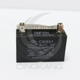 起動電容方形 3UF450V