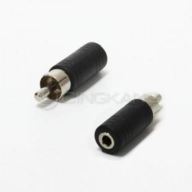 RCA 插頭-3.5單音插座