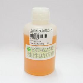 助焊劑 油性 YC-625B 250cc. (無鉛)