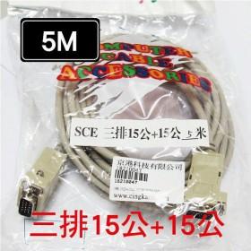 3排 15公+15公 5M(H15MM-5M)