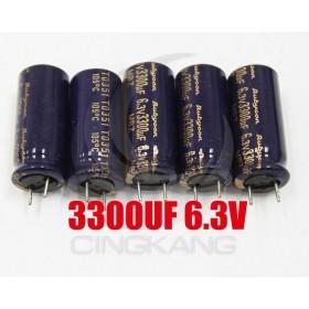 一般電容3300UF 6.3V (5顆入)