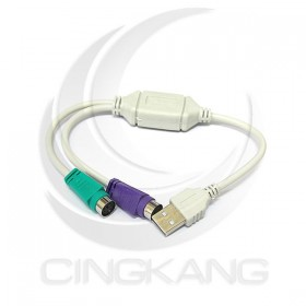 USB to 轉 PS2 PS2鍵盤 滑鼠 轉接線 隨插即用 免驅動程式