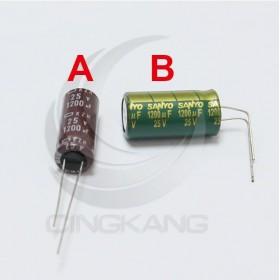 一般電容1200UF 25V 12*25 (5顆入)