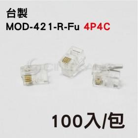 台製 MOD-441-R-Fu 4P4C (100PCS/包)