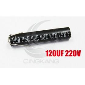 一般電容120UF 220V10*50(1顆入)