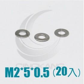 不鏽鋼彈墊 M2*5*0.5(20入)