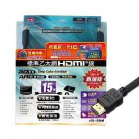 大通 HD-15MM 標準乙太網HDMI 線 15M