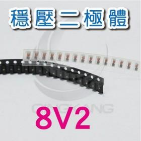 貼片型 穩壓二極體 0.5W 8.2V (30入/1包)
