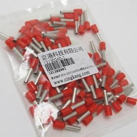歐式端子 ET4-12OE(12AWG) 橘色 KSS(100入)