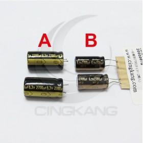 一般電容2700UF 6.3V 10*20 (2顆入)