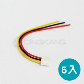 XH2.5 3P 單頭-帶線總長10CM (5入)