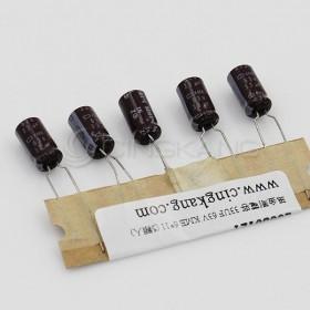 黑金剛電容 33UF 63V KME 6*11 (5顆入)