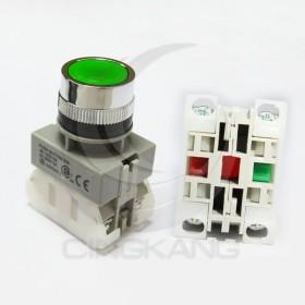 AP 平頭照光按鈕-綠(#22) 1A1B不亮燈(和泉型)
