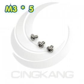 M3*5 帶墊片螺絲 (10入)