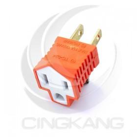 商檢3轉2轉接頭 橘色 插頭轉換器 (安檢)