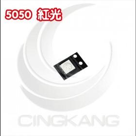 5050 LED 晶片元件2.2V-紅光