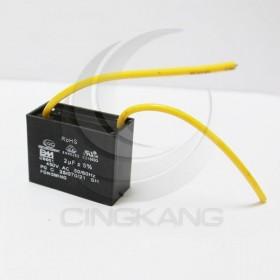 起動電容帶線方形 2UF450V