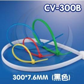 KSS 尼龍紮線帶(黑) CV-300B 300*7.6mm/100PCS