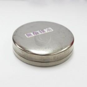 無酸錫油 鐵盒 30g