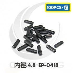 末端保護套 內徑:4.8 EP-0418 KSS (100PCS/包)