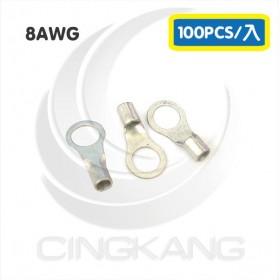 1501 R型端子 R8-10 (8AWG) KSS (100PCS/入)