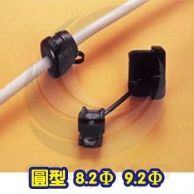 電源線扣 SR-6R3 圓型 8.2Φ~9.2Φ