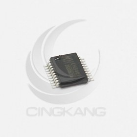 CH340T (SSOP-20) USB轉接IC