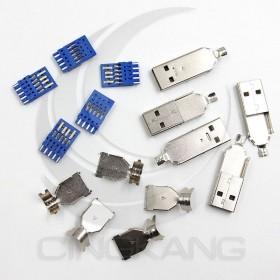 USB3.0 三件式鐵殼  A型公頭 180度腳位 (5組/入)