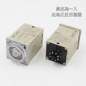 OMRON H3BA-N8H 220VAC 8PIN 繼電器