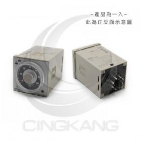OMRON H3BG-N8H AC220V 定時繼電器