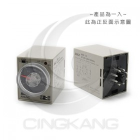 ANLY AH3-NC限時繼電器 6S/60S/6M/60M 220V