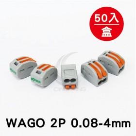 WAGO 222-412 快速接頭 2P32A 0.08-4mm (50入)