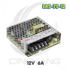 明緯 電源供應器 LRS-75-12 12V6A