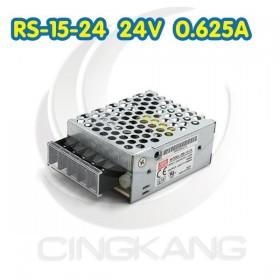 明緯 電源供應器 RS-15-24 24V 0.625A