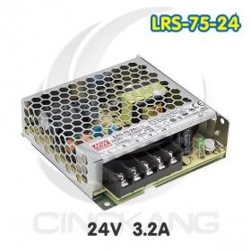 明緯 電源供應器 LRS-75-24 24V3.2A