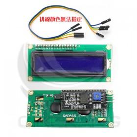 LCD顯示器 HD44780 2x16 藍底白字 i2c 5V
