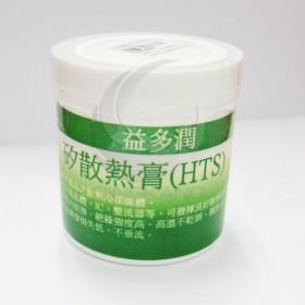 益多潤 HTS01K 含矽油散熱膏 1kg