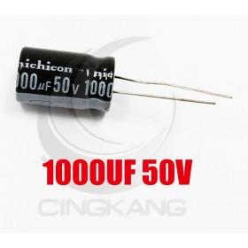 一般電容 1000UF 50V (1顆入)