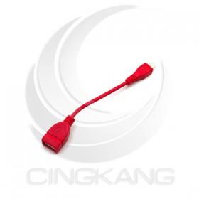 USB3.0 A母-Micro B公 傳輸線 15公分