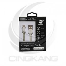 i phone(IOS) 鋁頭編織傳輸充電線-1.2M(銀色)原廠MFI認證/中國製
