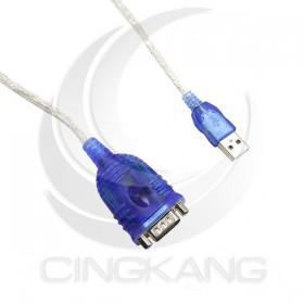 USB2.0 A公轉9P公 串列RS232傳輸線 (PL2303晶片)
