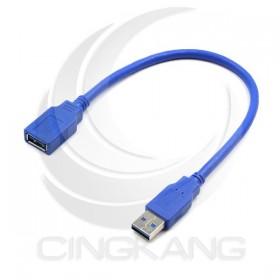 USB3.0 A公-A母高速傳輸線 30公分