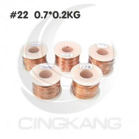 漆包線 #22 0.7*0.2KG