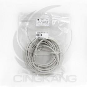 CAT6網路線 10米(白灰)(NT-65)